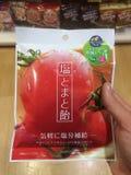 Κλείστε επάνω την εικόνα του χαρακτηριστικού ιαπωνικού προϊόντος τσιπ ντοματών χορτοφάγου στοκ εικόνα