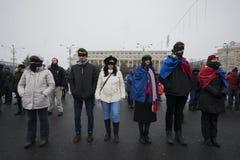 ΚΛΕΜΜΕΝΗ ΔΙΚΑΙΟΣΥΝΗ - διεθνής διαμαρτυρία Στοκ Εικόνες