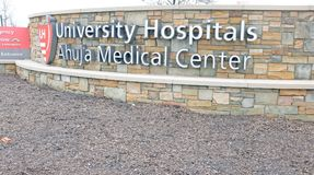 Κλινική γονιμότητας στο πανεπιστημιακό ιατρικό κέντρο νοσοκομείων ` s Ahuja σε Beachwood, Οχάιο, ΗΠΑ που αποκρίνεται στη ζημία 4. Στοκ Εικόνες