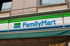 Κοβάλτιο FamilyMart , ΕΠΕ είναι μια ιαπωνική αλυσίδα προνομίου combini ψιλικατζίδικου στοκ φωτογραφία
