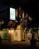 Κοβάλτιο ιματισμού νησιών Καθολικός περίπατος πόλεων, Ορλάντο, Φλώριδα Στοκ εικόνα με δικαίωμα ελεύθερης χρήσης