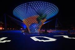 κοιλάδα ήλιων της Κίνας expo2010 & Στοκ εικόνες με δικαίωμα ελεύθερης χρήσης