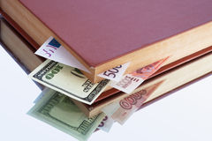 κοινή γνώση νομίσματος Στοκ Εικόνες