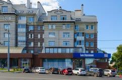 Κοινή εκπαίδευση τραπεζών αποθεμάτων εμπορική καινοτόμος, οδός Studenaya Gora, 14, Βλαντιμίρ, Ρωσία Στοκ Φωτογραφία