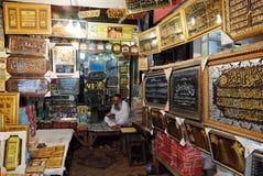 κοινοτική Ινδία μουσου&l Στοκ εικόνες με δικαίωμα ελεύθερης χρήσης
