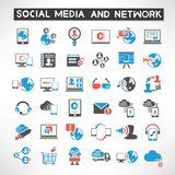 Κοινωνικά εικονίδια δικτύων διανυσματική απεικόνιση