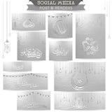 Κοινωνικές θέση και επιγραφή μέσων για Eid Μουμπάρακ Στοκ φωτογραφία με δικαίωμα ελεύθερης χρήσης
