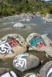 Κοιλάδα ποταμών Scripture στοκ εικόνες με δικαίωμα ελεύθερης χρήσης