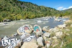 Κοιλάδα ποταμών Scripture στοκ εικόνα με δικαίωμα ελεύθερης χρήσης