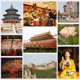 κολάζ του Πεκίνου στοκ φωτογραφία με δικαίωμα ελεύθερης χρήσης