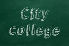 Κολλέγιο πόλεων διανυσματική απεικόνιση