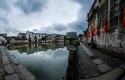 Κομητεία Yixian, σύννεφα Anhui Hongcun κάτω από το έλος Στοκ εικόνες με δικαίωμα ελεύθερης χρήσης