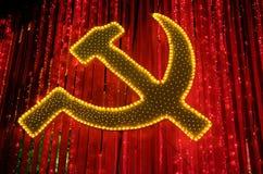 κομμουνισμός στοκ εικόνες