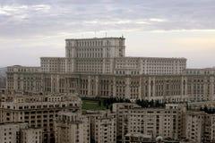 Κομμουνιστικά κτήρια στο Βουκουρέστι, Ρουμανία Στοκ φωτογραφία με δικαίωμα ελεύθερης χρήσης