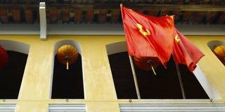 Κομμουνιστική σημαία Στοκ φωτογραφίες με δικαίωμα ελεύθερης χρήσης