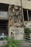 Κομμουνιστική τέχνη Μπρατισλάβα Στοκ φωτογραφία με δικαίωμα ελεύθερης χρήσης