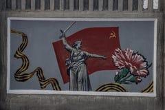Κομμουνιστικός τοίχος χρωμάτων στην πένσα, Transnistria στοκ εικόνα με δικαίωμα ελεύθερης χρήσης