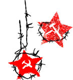 κομμουνιστικό διάνυσμα συμβόλων Στοκ εικόνα με δικαίωμα ελεύθερης χρήσης