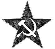 Κομμουνιστικό σύμβολο αστεριών με το διανυσματικό σχέδιο σφυριών και δρεπανιών Στοκ Εικόνες