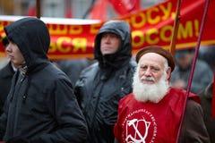 κομμουνιστικό samara της Ρωσί&alph Στοκ Εικόνες