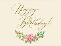 Κομψή διανυσματική χρόνια πολλά κάρτα Διανυσματική κάρτα πρόσκλησης με το υπόβαθρο και πλαίσιο με τα στοιχεία λουλουδιών και όμορ ελεύθερη απεικόνιση δικαιώματος