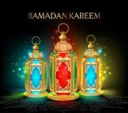 Κομψό φανάρι ή Fanous Ramadan Kareem