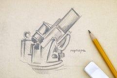 κονίαμα Σχέδιο μολυβιών με το μολύβι και τη γόμα Στοκ Εικόνες