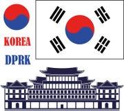 Κορέα Στοκ Φωτογραφίες