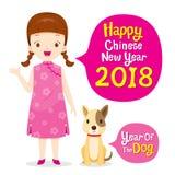 Κορίτσι σε Cheongsam με το σκυλί, κινεζικό νέο έτος, έτος του σκυλιού Στοκ Εικόνες