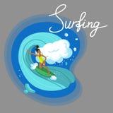 Κορίτσι Surfer που οδηγά τη διανυσματική εικόνα κυμάτων θάλασσας διανυσματική απεικόνιση