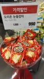 Κορεατικά πρόχειρα φαγητά Στοκ εικόνα με δικαίωμα ελεύθερης χρήσης