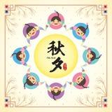 Κορεατική ημέρα των ευχαριστιών - χορός Chuseok διανυσματική απεικόνιση