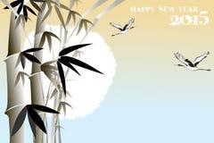 Κορεατική νέα ευχετήρια κάρτα έτους με το μπαμπού - απεικόνιση eps10 Στοκ Φωτογραφίες