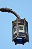 κορεατική οδός λαμπτήρων Στοκ Φωτογραφίες