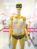 Κορεατικό καλλυντικό κατάστημα Κ-ομορφιάς Στοκ Εικόνες
