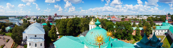 Κορυφαία όψη Yaroslavl. Ρωσία Στοκ Εικόνες