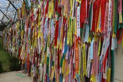 Κορδέλλες προσευχής αποστρατικοποιημένη στη Panmunjeom ζώνη Κορέα Στοκ Εικόνες