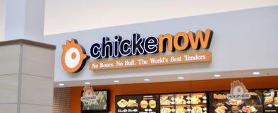 Κοτόπουλο τώρα, Fort Worth Τέξας Στοκ Εικόνες