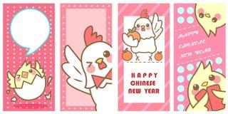Κοτόπουλο με το κινεζικό νέο έτος Στοκ Εικόνα