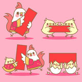 Κοτόπουλο με το κινεζικό νέο έτος Στοκ εικόνες με δικαίωμα ελεύθερης χρήσης