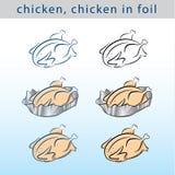 Κοτόπουλο στο φύλλο αλουμινίου Στοκ Φωτογραφία