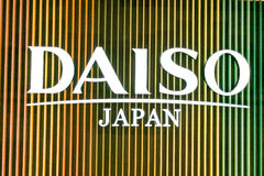 ΚΟΥΆΛΑ ΛΟΥΜΠΟΎΡ, Μαλαισία, στις 25 Ιουνίου 2017: Το Daiso ή το Daiso είναι α Στοκ εικόνες με δικαίωμα ελεύθερης χρήσης