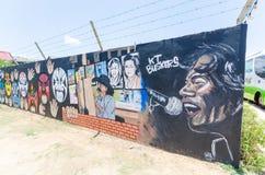 Κουάλα Terengganu, Μαλαισία - 11 Απριλίου 2015: Mural decoratin τέχνης Στοκ Εικόνες