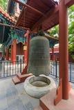 Κουδούνι στο ναό Yonghe λάμα στο Πεκίνο Κίνα στοκ εικόνα με δικαίωμα ελεύθερης χρήσης