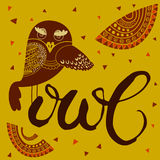 Κουκουβάγια λέξης καλλιγραφίας και σκιαγραφημένη κουκουβάγια Διανυσματική απεικόνιση