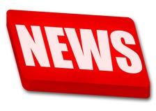 Κουμπί ειδήσεων ελεύθερη απεικόνιση δικαιώματος