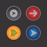 Κουμπί εικονιδίων βελών διανυσματική απεικόνιση