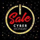 Κουμπί και αστέρι δύναμης εμβλημάτων προώθησης πώλησης Δευτέρας Cyber Στοκ εικόνες με δικαίωμα ελεύθερης χρήσης