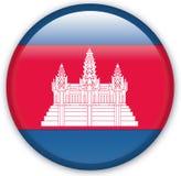 κουμπί Στοκ εικόνα με δικαίωμα ελεύθερης χρήσης