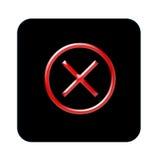 κουμπί ελεύθερη απεικόνιση δικαιώματος
